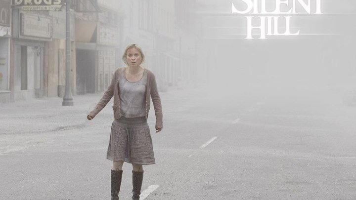 """Сайлент Хилл"" HD Ужасы, Триллер."