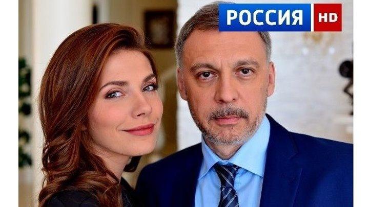 "РУССКАЯ МЕЛОДРАМА ""ДЕДУШКА"""