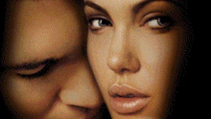 Соблазн(2001)
