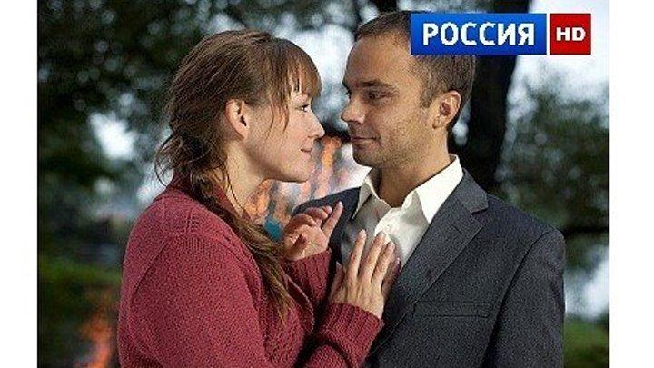 **КОСТЁР на СНЕГУ**(Русские мелодрамы) ФИЛЬМЫ НЛАЙН
