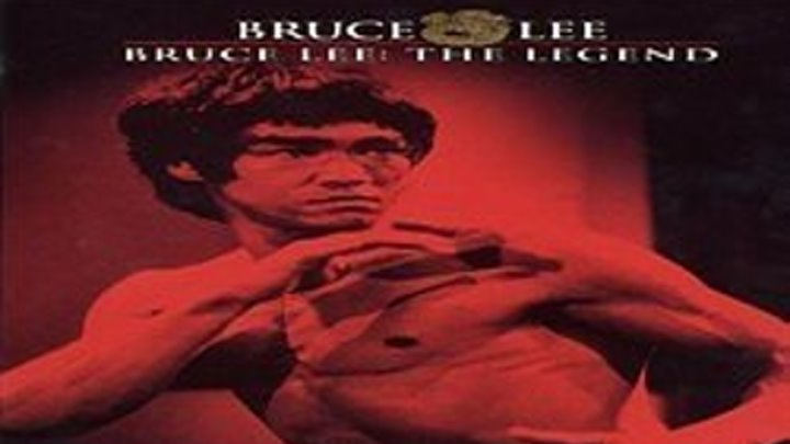 Bruce Lee the man the legend (1977)