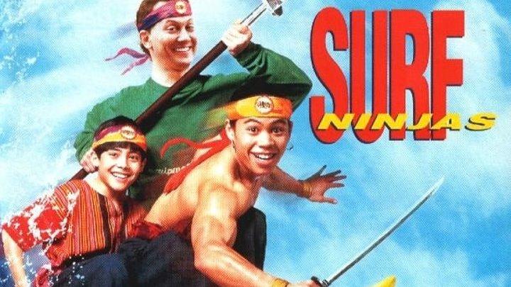 Ниндзя-серферы (комедийный боевик с Робом Шнайдером и Лесли Нильсеном) | США, 1993