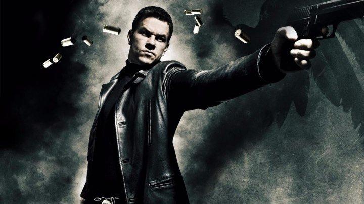 Макс Пэйн (2008) (Max Payne) HD 1080