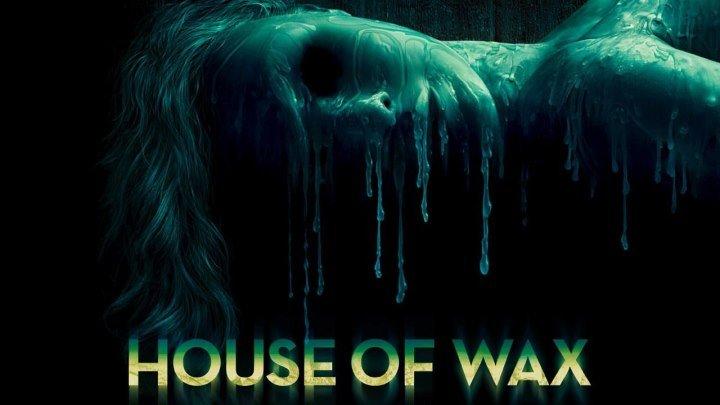 Дом восковых фигур HD(ужасы)2005 (16+)