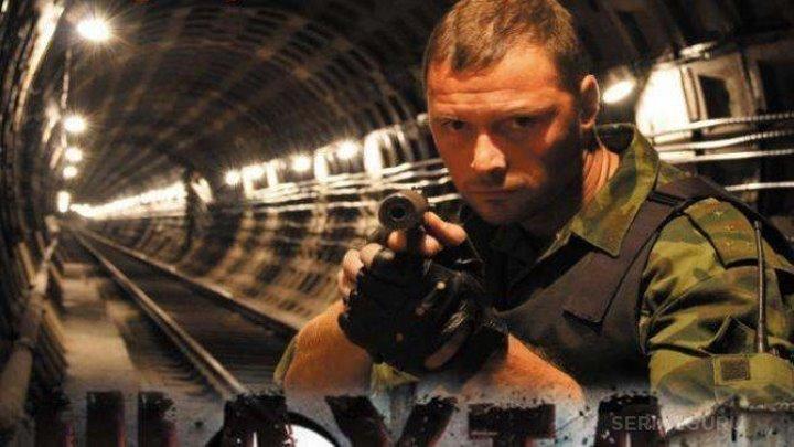 Шахта 2010 7 серия фантастика боевик детектив