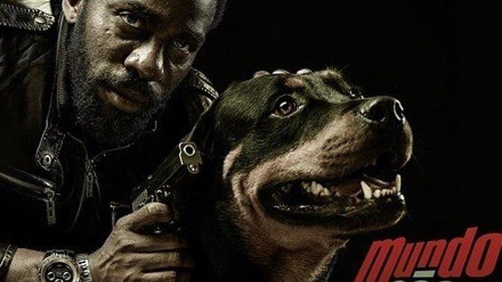 Собачий мир (2016)