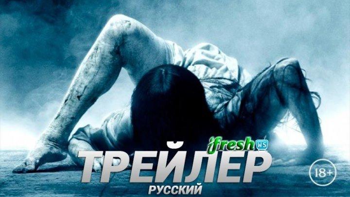 Звонки 2017 трейлер на русском