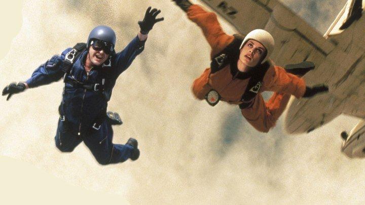 Скорость падения (боевик с Чарли Шином и Настасьей Кински) | США-Канада, 1994