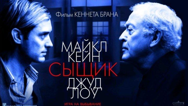 Сыщик 2007 триллер, драма, детектив