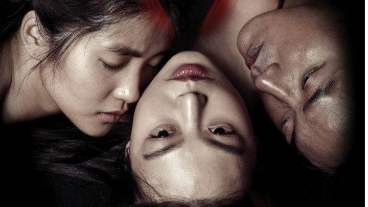 Служанка (2016) драма, мелодрама,