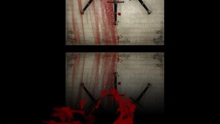 Меч (2009) 1 сезон. 13 серия.
