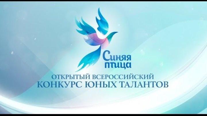 Синяя птица. 2 СЕЗОН ( 6 ВЫПУСК ) ( 2016 Г. ) HD