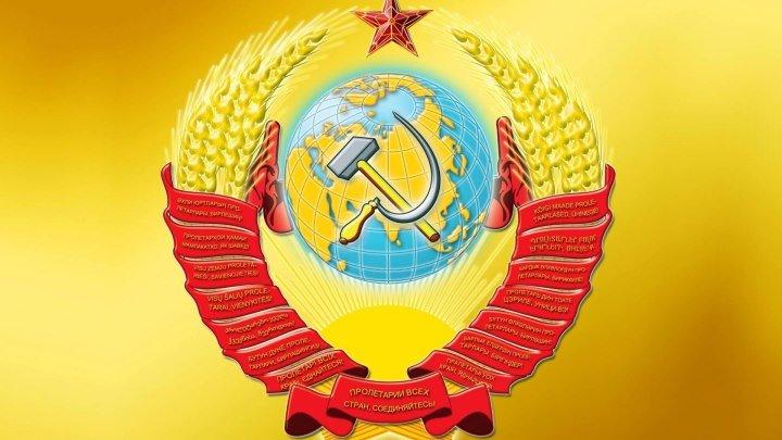 СМИ РФ сообщает вам что СССР СУЩЕСТВУЕТ !!! - ВСТУПАЙ В НОД! Поможем В.Путину вернуть нам Родину.