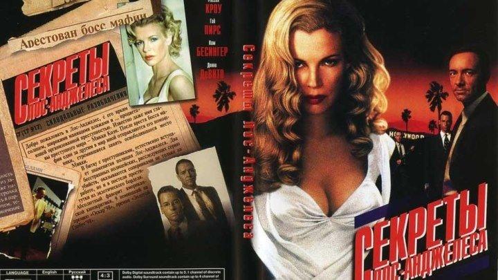 Секреты Лос-Анджелеса (1997) Криминал, Детектив.