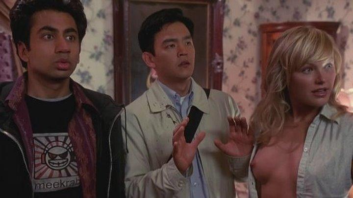 Гарольд и Кумар уходят в отрыв / Harold & Kumar Go to White Castle (2004)