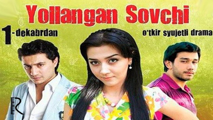 Yollangan sovchi (o'zbek film) | Ёлланган совчи (узбекфильм)