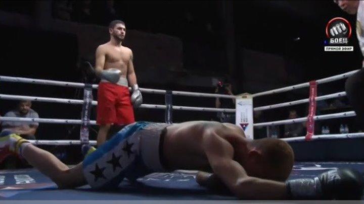 Жора Амазарян(Армения)vs.Рафаель Кастило( Никарагуа)15 ноября 2016 Професиональный бокс