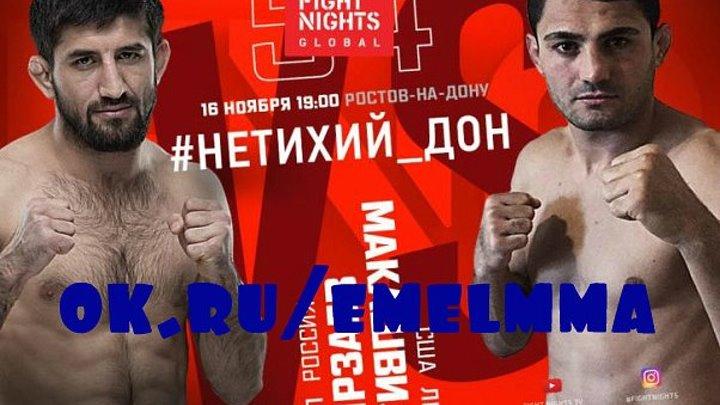 ★ Расул Мирзаев vs. Леван Макашвили ⁄ Rasul Mirzaev vs. Levan Makashvili ★