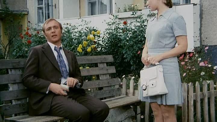 Афоня (1975). комедия