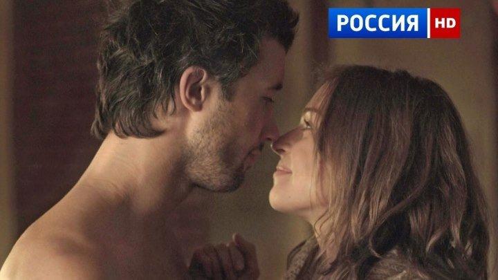 """""""ОТТОРЖЕНИЕ"""" (Русские мелодрамы) ФИЛЬМЫ ОНЛАЙН"""