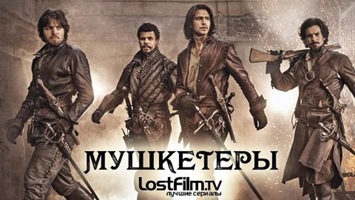 The.Musketeers.S02E08.rus.LostFilm.TV