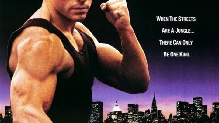 Самоволка (1990) Жанр: Боевик, Драма, Спорт. Страна: США В ролях: Жан-Клод Ван Дамм, Харрисон Пейдж, Дебора Реннард, Лиза Пеликан.