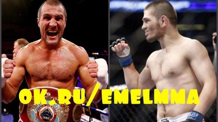 ★ Хабиб Нурмагомедов грозится уйти из UFC, а Сергей Ковалев назвал Андре Уорда хитрожопым ★