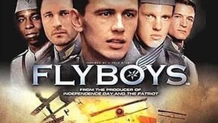 Эскадрилья «Лафайет» 2006 военный, драма, приключения