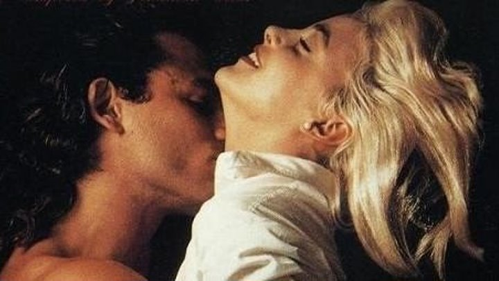 Слияние двух лун (1988) мелодрама, драма, эротика