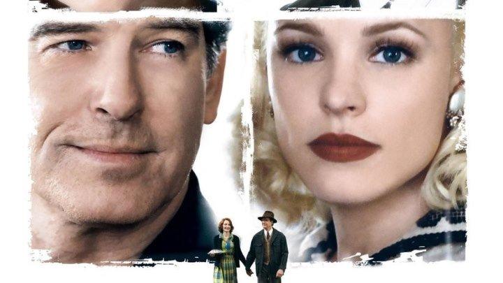 Супружество (2007), драма, мелодрама, криминал