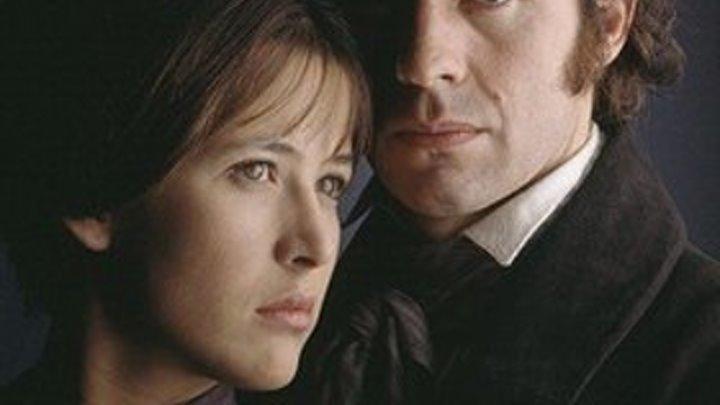 Пламя страсти (1997), мелодрама, драма