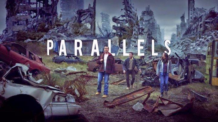 """""""Параллели"""" (2015) Боеви,Фантастика."""