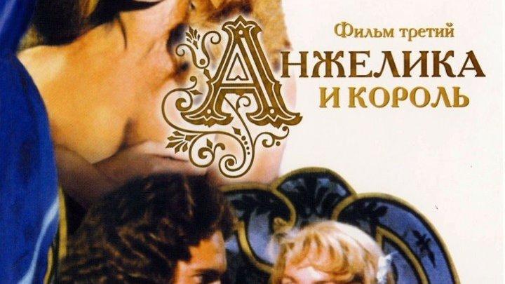 Анжелика и король 1965 дубляж фильм 3 HD