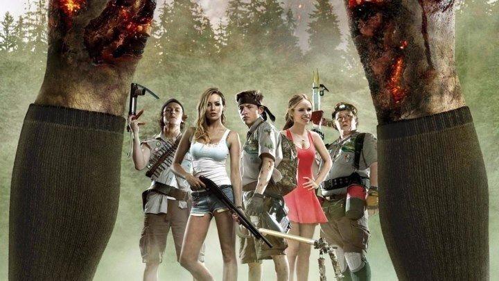Скауты против зомби 2015 Комедии, Ужасы