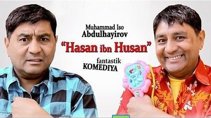 Hasan ibn Husan (o'zbek film) _ Хасан ибн Хусан (узбекфильм)