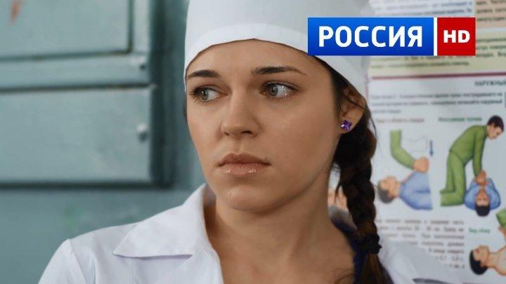 """""""НАДЕЖДА"""" (Русские мелодрамы) ФИЛЬМЫ ОНЛАЙН"""