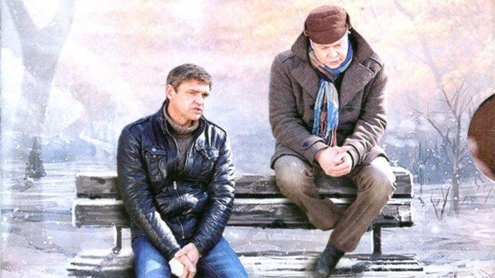 Бык и Шпиндель (2014) 1 серия