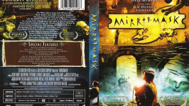 Зеркальная Маска (2005)Приключения, Семейный.