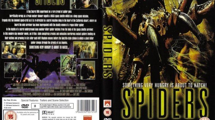 Пауки(ужасы, триллер, фантастика)2000