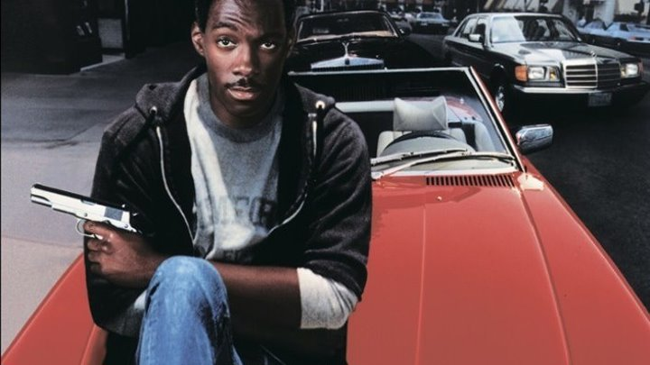 Полицейский из Беверли-Хиллз , 1984. (отличный комедийный боевик), один из самых любимых фильмов.