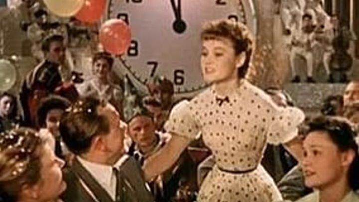 Карнавальная ночь 1956 СССР мюзикл, мелодрама, комедия