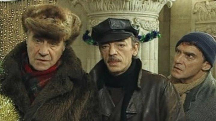 Новогодние мужчины (2004) Россия мелодрама, комедия