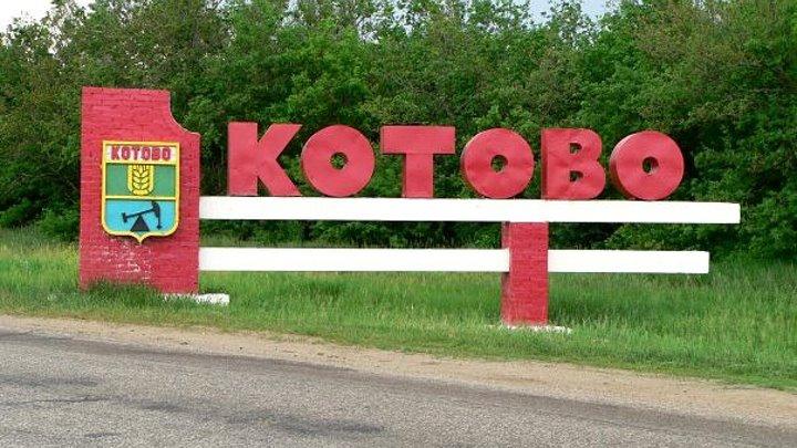 Котовский район, Волгоградская область (Россия 24)