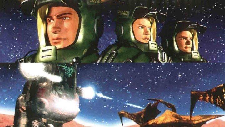 Звездный десант: Хроники. Серия 1. Операция «Плутон» (США, 1999 г.)