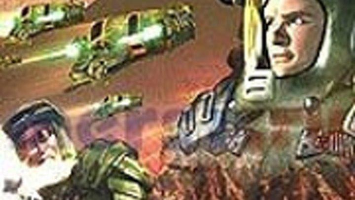 Звездный десант: Хроники. Серия 3. Операция «Тофет» (США, 2000 г.)