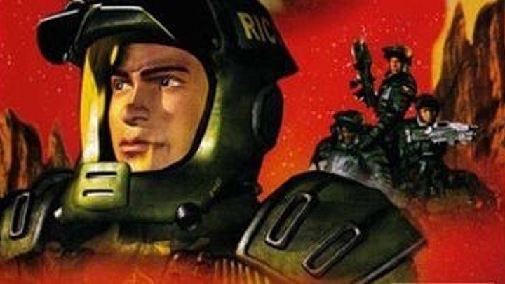 Звездный десант: Хроники. Серия 4. Операция «Теска» (США, 2000 г.)
