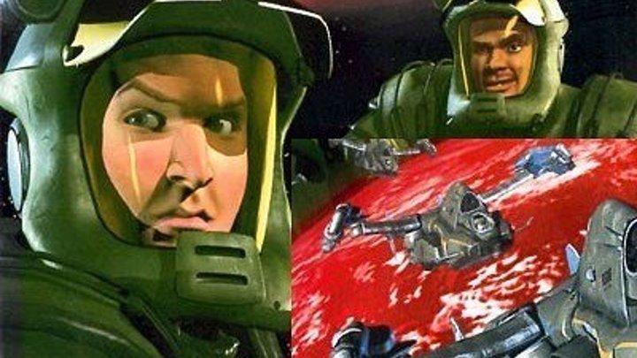 Звездный десант: Хроники. Серия 6. Операция «Клендату» (США, 2000 г.)