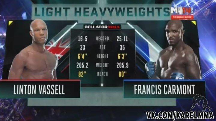 Линтон Васселл vs. Фрэнсис Кармонт. Bellator 165