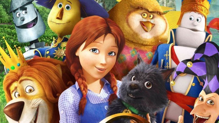Дороти из страны Оз 2013 мультфильм, мюзикл, фэнтези