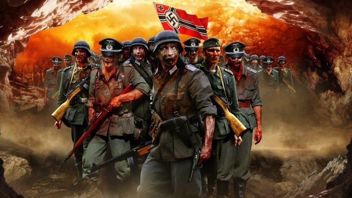 Нацисты в центре Земли.(2012 фантастика, боевик, триллер, приключения)